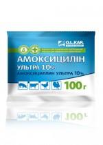 Амоксицилин ультра 10% порошок 100г