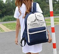 Рюкзак женский Париж городской школьный