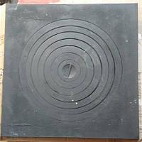 Плита печная чугунная 1-конфорочная под казан (550х550 мм), фото 1