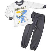 "Пижама для мальчика ""Т-Рекс"""""