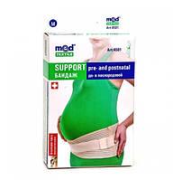 Бандаж до и послеродовой Medtextile 4501
