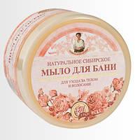 """Натуральное сибирское мыло для бани """"Цветочное мыло для бани"""",500 мл."""