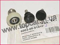 Ремкомп роликов раздвижной двери низ Renault Master III 10- Blic Польша 6003-00-0191P