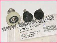 Ремкомп роликів розсувних дверей низ Renault Master III 10 - Blic Польща 6003-00-0191P