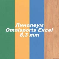 ЛИНОЛЕУМ TARKETT Omnisports Excel 8,3
