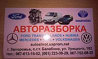 Разборка Мерседес 207-410 бус