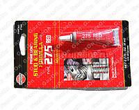 Versachem 27569 prime lok (type 275) RED герметик резьбовой