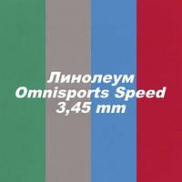 ЛИНОЛЕУМ TARKETT Omnisports Speed 3,45