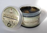 """Натуральное сибирское мыло для бани """"Черное мыло для бани"""",500 мл."""