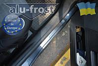 Накладки на пороги Ford Fusion 2002+