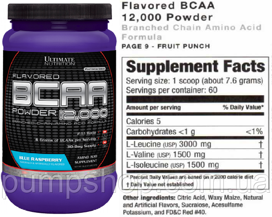 БЦАА Ultimate Nutrition BCAA 12000 Powder 457 р (зі смаком) (60 порцій), фото 2