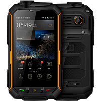 Защищенный телефон HODOO D710, мощнейшая батарея 8800 мАч!, фото 1