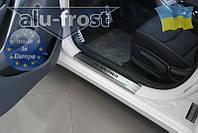 Накладки на пороги Hyundai Elantra MD 2012+