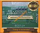17,3 МАТРИЦЯ ЕКРАН LTN173KT02 глянець, фото 3