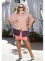 Женское пончо больших размеров Престиж цвет фрез до 72 размера