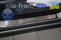 Накладки на пороги Opel Astra H 2004-2009