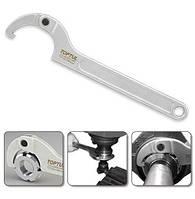 Ключ шарнирный для круглых шлицевых гаек 120-180мм AEEX1AA8 TOPTUL