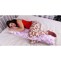 Подушка для беременных Г-330см(факт.высота-150см), разные цвета