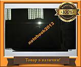 15,6 МАТРИЦЯ ЕКРАН B156XW04 V. 5 SLIM ГАРАНТІЯ!, фото 2
