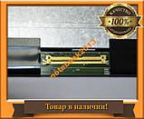 15,6 МАТРИЦЯ ЕКРАН B156XW04 V. 5 SLIM ГАРАНТІЯ!, фото 3