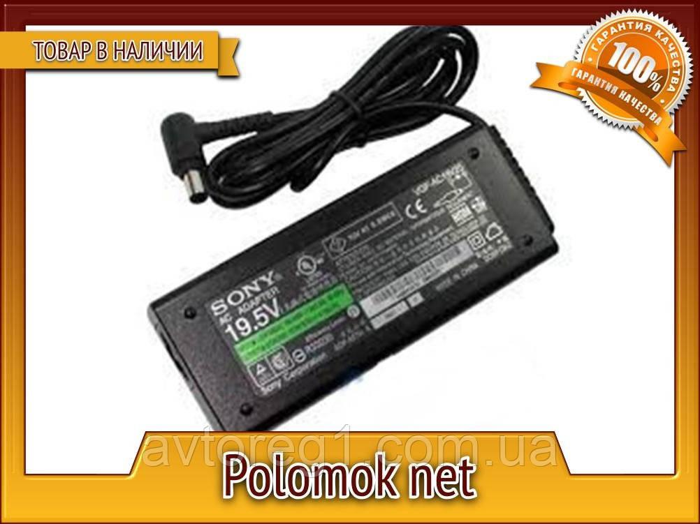 Адаптер питания Sony 19.5V 3.9A 75W 6.0*4.4
