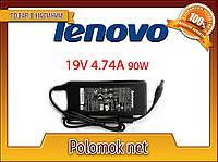 Адаптер питания IBM(Lenovo) 90W 19V4.74A (5.5*2.5)
