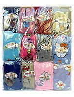 """Колготки детские для девочек и мальчиков """"Jujube"""" ассорти 92-164 р.р. Оптом R 026"""