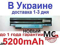ACER Aspire One D 255 257 E 522 722 AO522 AL10A31