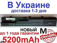HP HSTNN-Q81C 587706-121 587706-751 593572-001