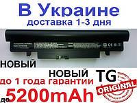 SAMSUNG NP NT N 143 145 148 150 230 250 260 350 P