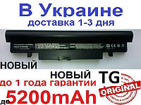 Батарея SAMSUNG AA- PB3VC6B PL2VC6B PL2VC6W/E