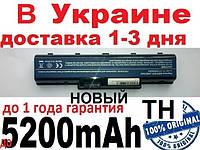 Батарея ACER серий AS09A 31 41 56 61 71 73 75 90