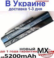 GATEWAY AS09C31 AS09C70 AS09C71 AS09C75 NV 48 52