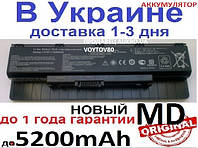 ASUS A32-N56 N56 N56D N56DP N56V VJ VM VZ VB XI
