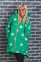 Пальто зимнее с капюшоном Звезды мята, фото 1