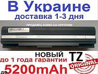 ASUS A32-UL20 UL2LA21 90-NX62B2000Y 9COAAS186459