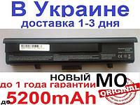Аккумулятор Dell XPS M1330 M1350 ,Inspiron 1318