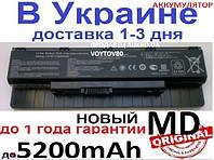 ASUS A33-N56 N76V N76VM N76VZ N76VJ N76YI N76VB
