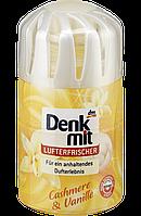 Освежитель воздуха жидкий Denkmit Cashmere&Vanille, 150 мл