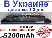 Аккумулятор батарея ACER AS09D70 AS09D71 AS09F34