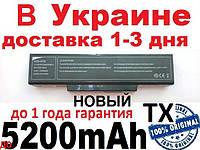 ASUS A32-K72,N71 K72 D R F J K R Y F A B H Q P W
