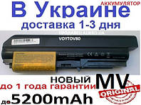 Lenovo IBM 41U31 96 97 98 42T52 25 26 27 29 30 62