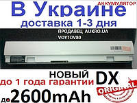 ASUS A31-X101 A32-X101 X10L65H 0B20-013K0AS