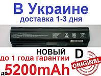 HP и COMPAQ CQ 32 42 43 56 57 62 63 72 630 635