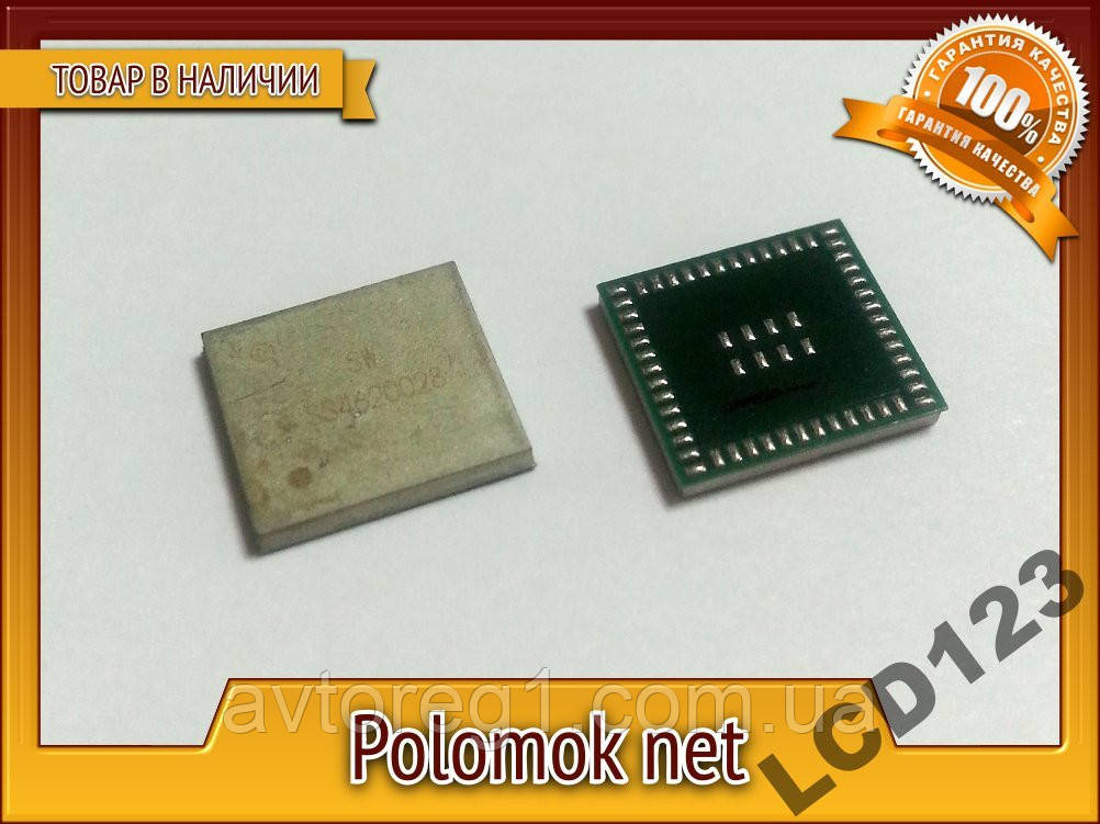 Лот для iPhone 4S Wifi микросхема SS4620028 версия