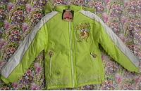 Демисезонная куртка желтая WinX на девочку, рост 110