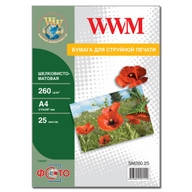 Фотобумага WWM шелковисто - матовая 260г/м кв , A4 , 25л (SM260.25)