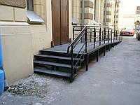 Металлический пандус, лестница и площадка