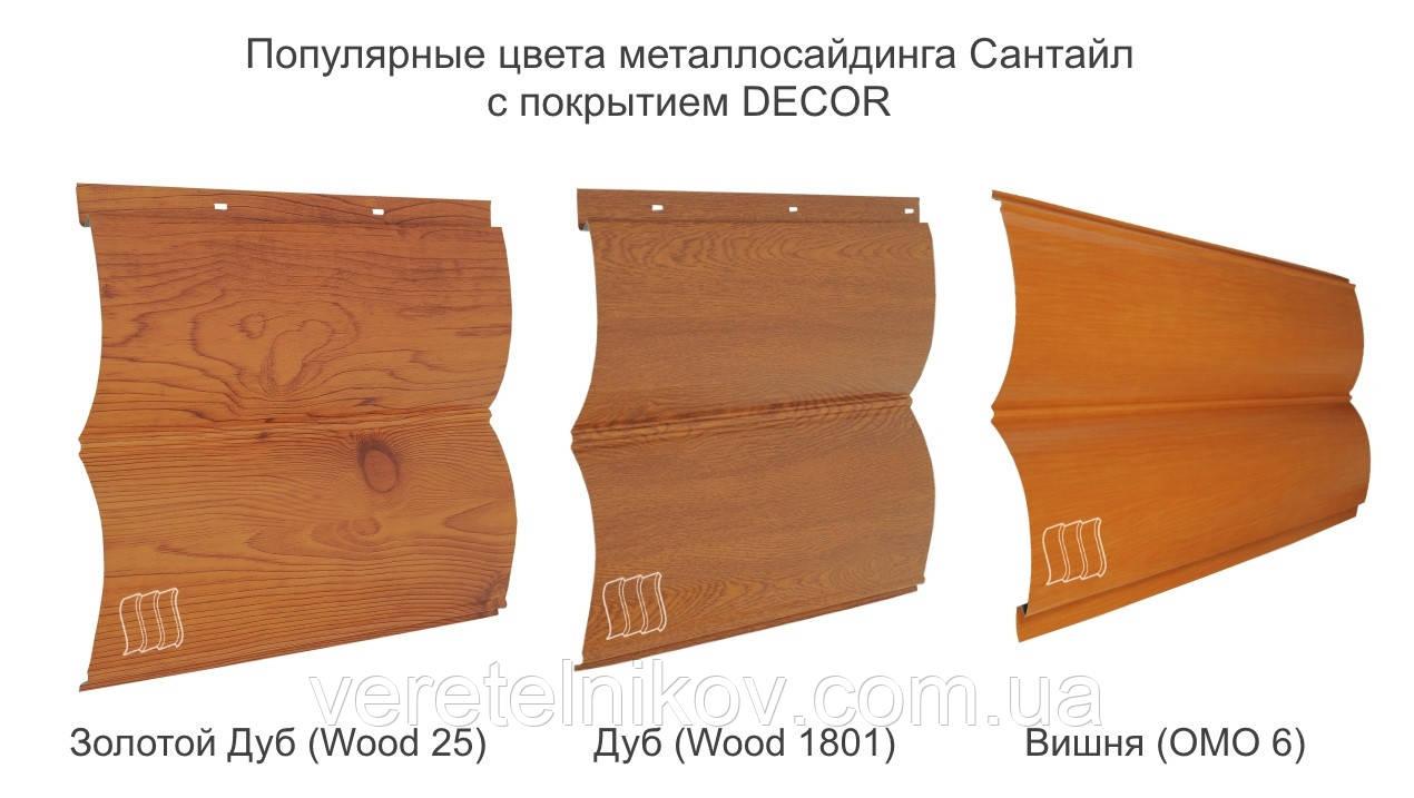 """Сайдинг металлический 0,4 мм. """"Бревно"""" (металлосайдинг)  Блок - хаус."""