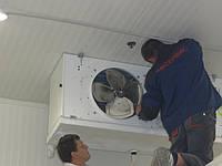 Техническое обслуживание холодильного оборудования.